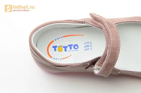 Туфли Тотто из натуральной кожи на липучке для девочек, цвет ирис серобежевый, 10204B. Изображение 15 из 16.