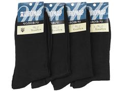 2305-1 носки мужские 41-47 (12шт), черные