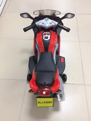 Электромотоцикл BLJ8388R