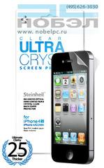 Защитная пленка SGP для iPhone 4S/4 SGP STEINHEIL Ultra Crystal глянцевая для iPhone 4S SGP08309