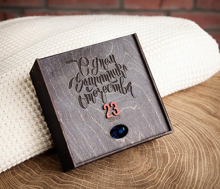 BOX215-1 Средняя деревянная подарочная коробка «С Днем Защитника Отечества» (17*17*7 см) фото 02
