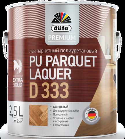 Dufa PREMIUM PU PARQUET LAQUER D333/Дюфа Премиум ПУ Паркет Лакер Д333 паркетный лак