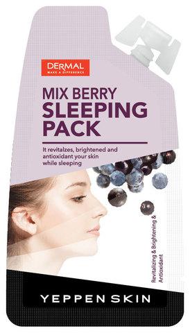 Yeppen Skin Увлажняющая ночная маска с экстрактом ягод 20г