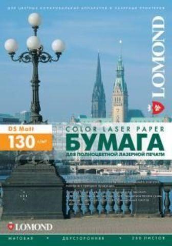 Двусторонняя матовая фотобумага Lomond Matt DS Color Laser Paper  для полноцветной лазерной печати, 130 г/м2, А3, 250 листов (0300231)