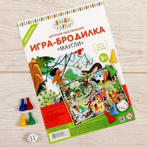 Детский набор для развлечений в дорогу 3-5 лет