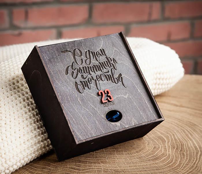 BOX215-1 Средняя деревянная подарочная коробка «С Днем Защитника Отечества» (17*17*7 см) фото 03