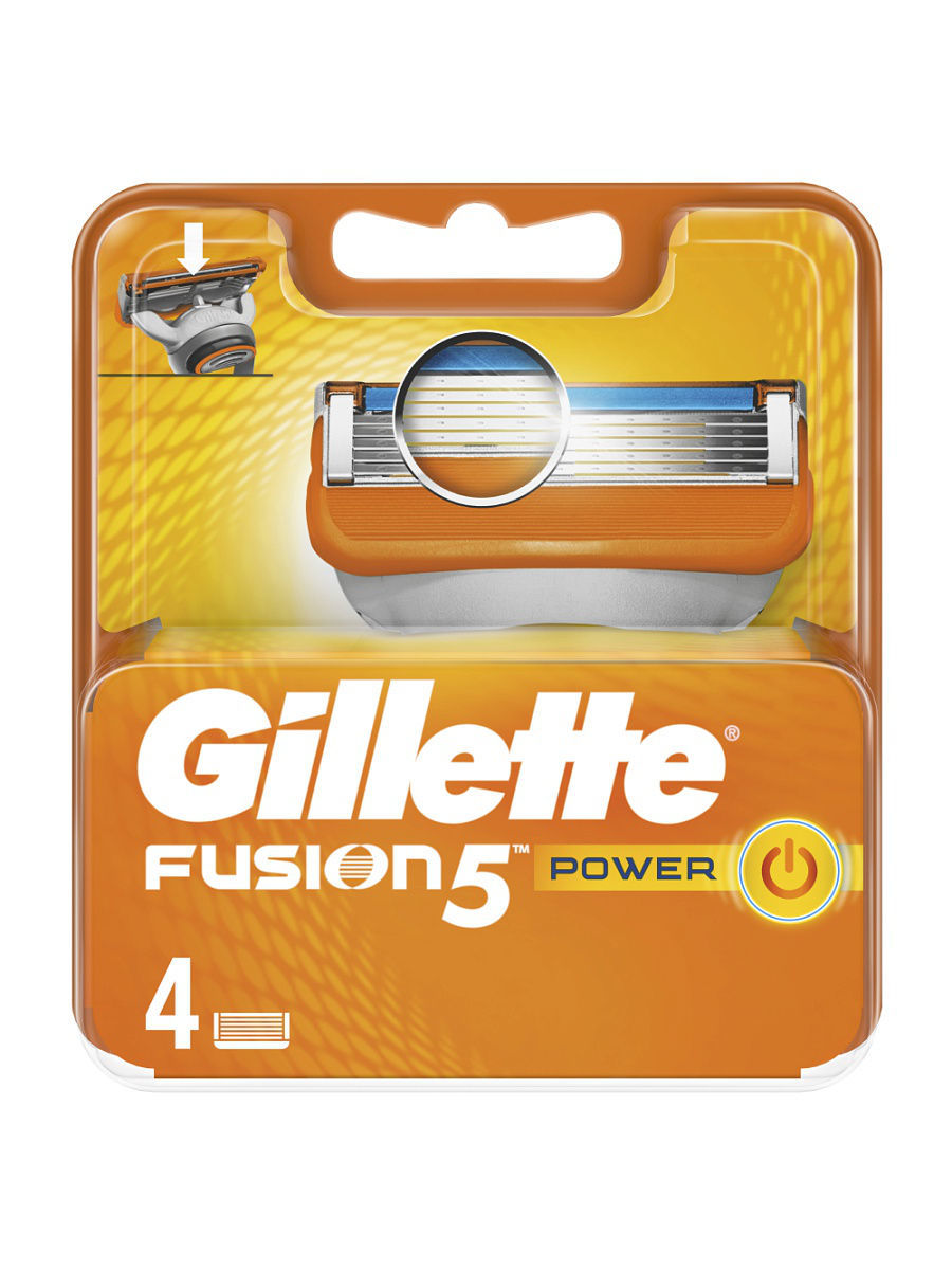 Gillette Fusion Power 4шт