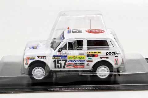 VAZ-2121 Lada Niva Rally Paris-Dakar 1:43 DeAgostini Auto Legends USSR Sport #7