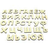Набор букв русского алфавита, 33 шт 2