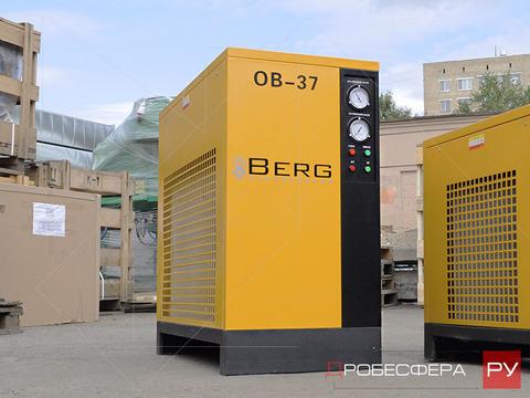 Осушитель сжатого воздуха BERG OB-37