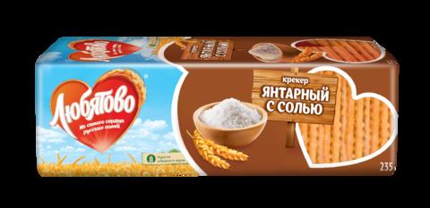 """Крекер """"Любятово"""" Янтарный с солью 235гр"""