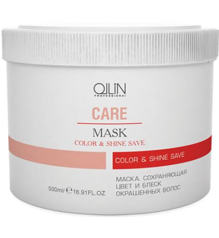OLLIN care маска, сохраняющая цвет и блеск окрашенных волос 500мл/ color&shine save mask