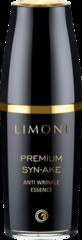 Антивозрастная эссенция для лица со змеиным ядом Limoni Premium Syn-Ake Anti-Wrinkle Essenсe 50мл