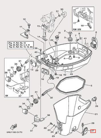 Крышка для лодочного мотора F9,9 Sea-PRO (16-27)