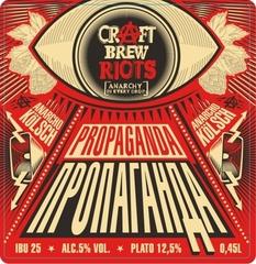 Пиво PROPAGANDA Craft Brew Riots