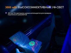 Фонарь Fenix TK25 UV, 1000 lm