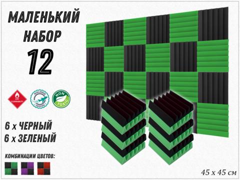 AURA  450 green/black  12  pcs  БЕСПЛАТНАЯ ДОСТАВКА