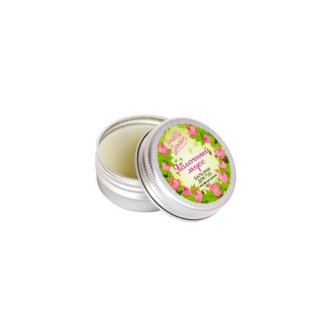 Бальзам для губ Яблочный мусс регенерация и питание с маслом ши, 10 г ТМ PRETTY GARDEN