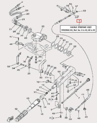 Румпель в сборе для лодочного мотора F9,9 Sea-PRO (17-1)