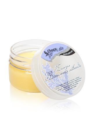 Бальзам-масло для ног Ванильная Лаванда, для сухой кожи, против трещин, снимает шелушение, 60 мл ТМ ChocoLatte