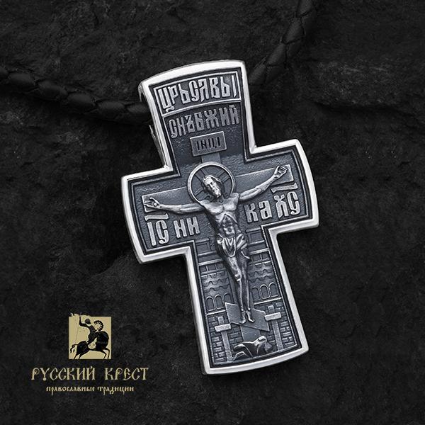 Крест северный Распятие Молитва кресту
