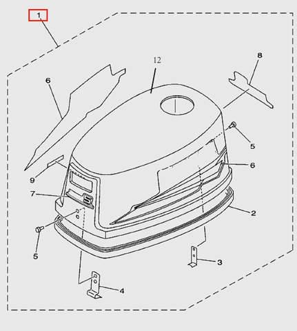 Капот для лодочного мотора T5 Sea-PRO (1-1)