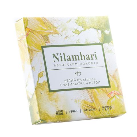 Шоколад белый на кешью, с чаем матча и мятой Nilambari, 65 г