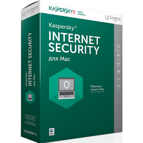 Kaspersky Internet Security для Mac 2016