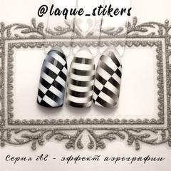 Слайдер дизайн #АЕ-02 черный