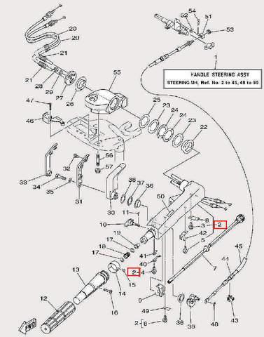 Держатель вала румпеля для лодочного мотора F9,9 Sea-PRO (17-2)