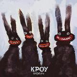 КРОУ / Наверх (CD)