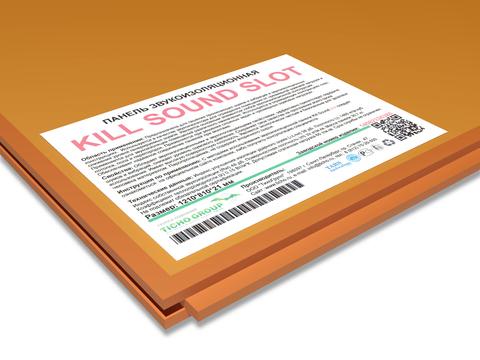 Панель звукоизоляционная Kill Sound slot