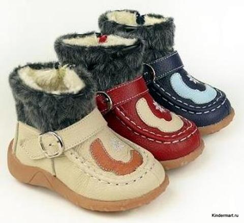 Ботиночки зимние с мехом Magnus