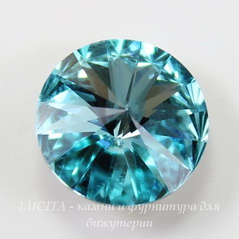 1122 Rivoli Ювелирные стразы Сваровски Light Turquoise (14 мм)