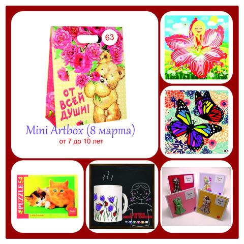 031-6654 Mini Artbox №63 для девочки