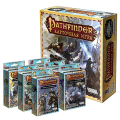 Набор Pathfinder. Череп и Кандалы (база + 6 дополнений)