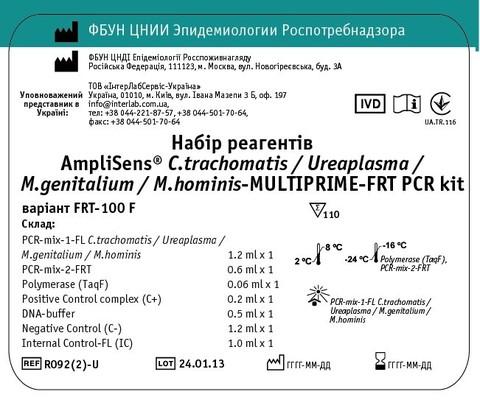 AmpliSens® C.trachomatis / Ureaplasma / M.genitalium / M.hominis-MULTIPRIME-FRT