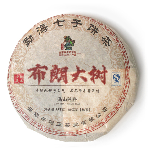 Ча Шу Ван купить