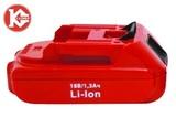 Аккумулятор Калибр 18В 1,3 Ач для ДА-18/2+ (Li-lon) 010126