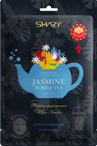 Shary Маска ферментная JASMINE bubble TEA глубоко очищающая 25г