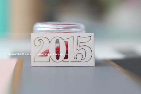 "Чипборд ""2015"" для Project Life"