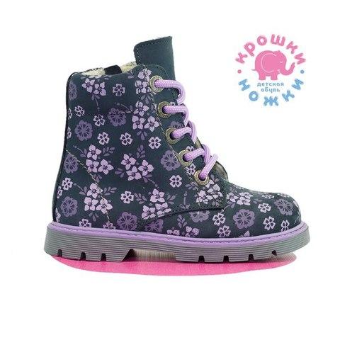 Ботинки, синие, цветки, Котофей