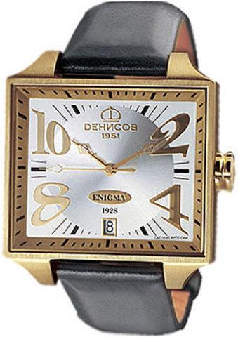 Часы Denissov