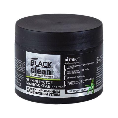 Витэкс Black Clean Черное густое мыло-скраб для тела с активированным бамбуковым углем 300 мл