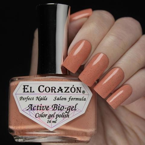 423/1024 active Bio-gel/Autumn