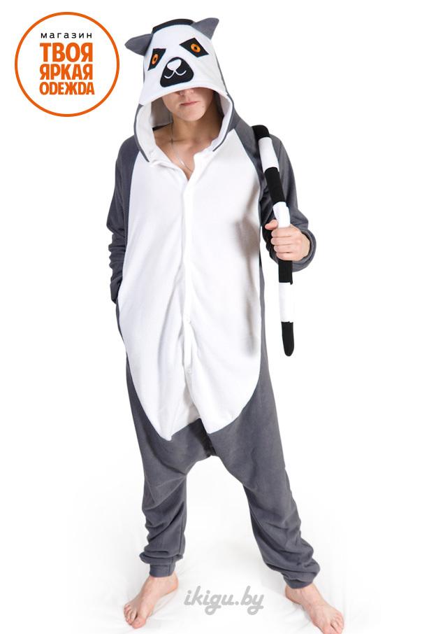 Пижамы кигуруми (рост от 140 до 187 см) Лемур (флис) lemur_5.jpg
