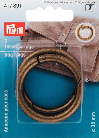 Кольца для сумки 35мм 2шт цвета состаренной латуни (Арт. 417891)