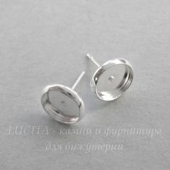 Пуссеты - гвоздики с сеттингом для кабошона 8 мм (цвет - серебро)(без заглушек)