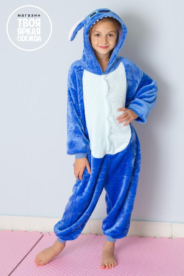 """Детские пижамы кигуруми """"Стич Голубой"""" стич20181220-24469-111o3c1.jpg"""