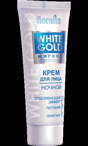 Floralis White gold Крем для лица ночной 3 в 1